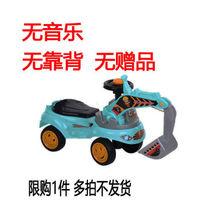 QZMTOY 大号儿童挖掘机可骑可坐滑行车 颜色随机发款