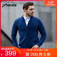 phenix菲尼克斯合身裁剪时尚舒适男士休闲保暖针织开衫 PC872KT01