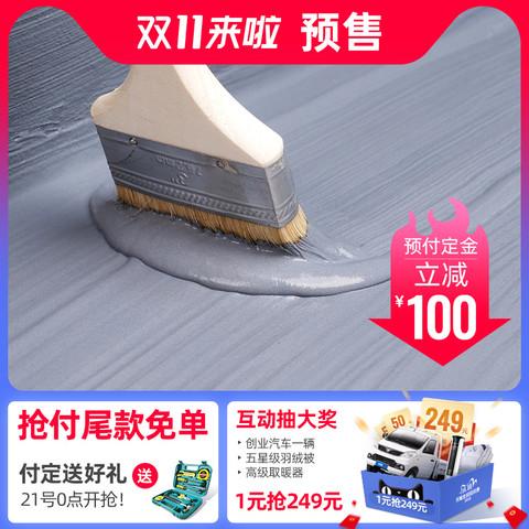 国标JS聚合物K11水泥补漏浆料装修防水涂料 *7件