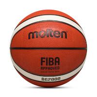 摩腾 molten GR7 篮球 B7G2000 7号/标准 橙色