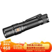 FENIX强光手电筒高效紫外UVC灭菌手电远射家用多功能防水手电LD32UVC 黑色
