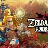 任天堂Switch游戏 塞尔达无双 灾厄启示录