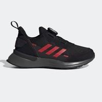 adidas 阿迪达斯 RapidaRun BOA K小童跑步运动鞋EF9214FU7314