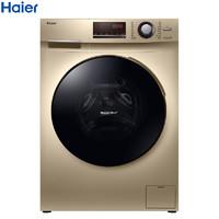 Haier 海尔 EG100HB129G 洗干一体机10公斤