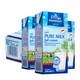 1日0点、88VIP:OLDENBURGER  欧德堡 全脂纯牛奶 200ml*24盒 35.8元包邮(前2小时)
