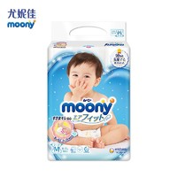 moony 尤妮佳 畅透纸尿裤 NB90/S84/M64/L54/XL38/XXL26
