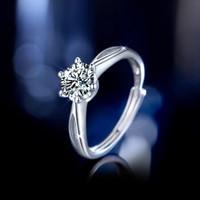茵曼 莫桑石戒指女一克拉 命中注定戒指+凑单品