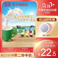 桂格即食燕麦片特浓牛奶冲饮醇香540g*2盒装早餐袋装冲泡奶茶