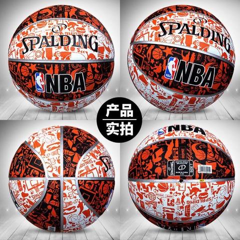 斯伯丁NBA篮球官方正品男耐磨室外7号儿童5小学生6非真皮牛皮83-534Y