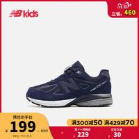 New Balance nb童鞋男童女童鞋子4~7岁儿童运动鞋990