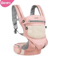 倍尔乐婴儿背带 轻便型透气前抱式宝宝用背带四季多功能背娃神器 RT-101 浅粉色