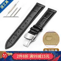 ROPS罗宝时真皮手表带适用于天梭浪琴天王卡西欧DW西铁城 黑色蝴蝶扣 18mm