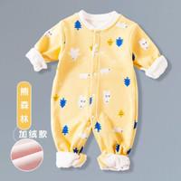 IDEA FISH  宝宝加绒保暖连体衣