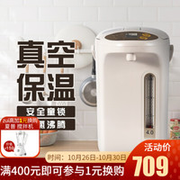 松下电热水瓶进口家用智能真空保温一体恒温大容量电烧水壶 BG4000-4L