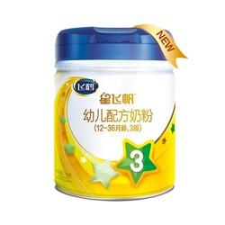 FIRMUS 飞鹤  星飞帆 幼儿配方奶粉 3段 700克
