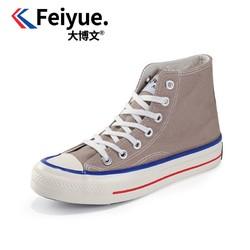 feiyue 飞跃 大博文 20L056 女款帆布鞋