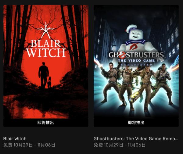 每日游戏特惠:Epic今夜喜加二、《轩辕剑柒》众测上线、PS会免《中土》等4作、《塞尔达无双》新作demo上架