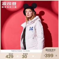波司登羽绒服女短款迪士尼系列米奇印花外套潮B80142104D