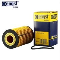 Hengst 漢格斯特 E611H D122 機油濾清器