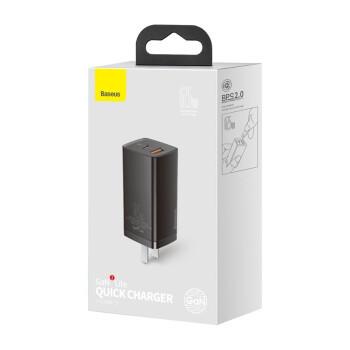 倍思氮化镓GaN二代65W充电器套装