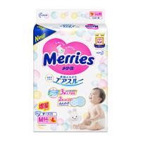 日本花王妙而舒 婴儿纸尿裤 M号 64+4片*4包 增量装