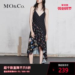 MOCO春季新品吊带不规则裙摆拼接碎花连衣裙MA181DRS130 *2件