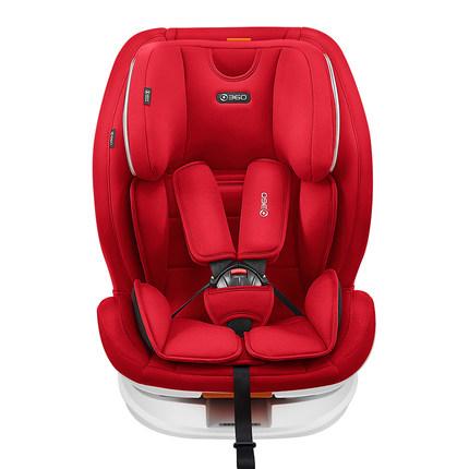 360 T706 儿童安全座椅 9月-12岁