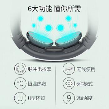 茗振(MZ)颈椎按摩仪 颈椎按摩器 升级款(2倍脉冲按摩)