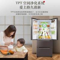日本东芝风冷无霜冰箱520升法式多门 1级能效双冷却系统 TPT高效净味精准变频 GR-RF546WE-PG1A8