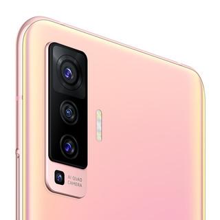 vivo X50 5G手机