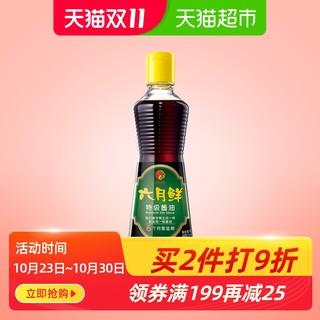 欣和六月鲜特级酱油500ml减盐生抽炒菜凉拌鲜酱油小瓶厨房调料 *11件