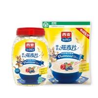 SEAMILD 西麦 即食纯燕麦片组合装 2kg(1kg罐装+1kg袋装)