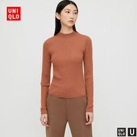 历史低价:UNIQLO 优衣库 U系列 UQ432730000 女装罗纹圆领针织衫