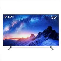 Hisense 海信 星河系列 55J70 55英寸 OLED全面屏电视 流砂锖