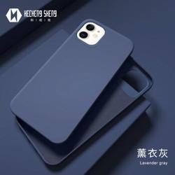 和成胜  液态硅胶手机壳  iPhone 12