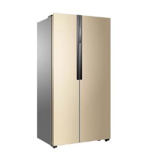 Haier 海尔 BCD-532WDPT 变频风冷对开门冰箱 532L 金色
