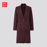 UNIQLO 优衣库 420514 女士羊毛混纺大衣