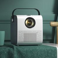 微影 R8 家用小型投影仪