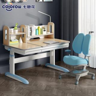 七色花  进口实木 儿童学习桌椅 香杉木学习桌可升降写字桌学生书桌可升降C200  香杉木桌面+5脚双背椅