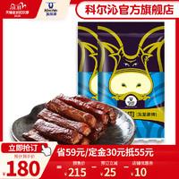 科尔沁风干牛肉干400g*2袋内蒙古特产零食小吃香辣原味牛肉干