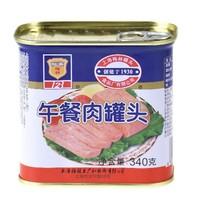 MALING 梅林 午餐肉罐头 340g*5罐