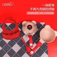 Didinika迪迪尼卡宝宝辅食锅16cm婴儿奶锅