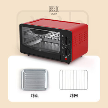 爱声 12L迷你网红电烤箱家用烘焙蛋糕多功能小型有礼品 12L烤箱+烤盘烤网(活动)