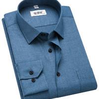 恒源祥 男士磨毛纯色微弹长袖衬衫C20X05564 蓝绿色38