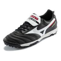Mizuno美津浓男款袋鼠皮革足球鞋 MORELIA II PRO AS P1GD201501 *200件