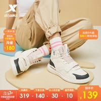 特步女鞋高帮板鞋2020秋季新款学生时尚潮流休闲鞋官网正品运动鞋 *3件