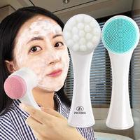 SIBAOLU 升级款硅胶软毛双面洗脸刷洁面仪