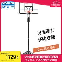 迪卡侬成人篮球架可升降篮球框家用户外篮板比赛训练TARMAK