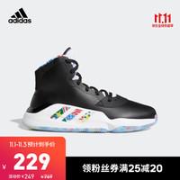 adidas  Pro Bounce 2019 FIBA EG1537  男鞋运动鞋场上篮球鞋