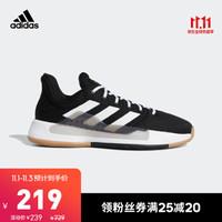 阿迪达斯 Pro Bounce Madness Low 2019 BB9280 男篮球鞋